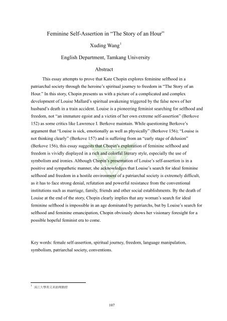 This Essay Tries To Prove That Kate Chopin Explores Female Selfhood  This Essay Tries To Prove That Kate Chopin Explores Female Selfhood  Thesis Essay Topics also Essay On High School Experience  Proofreading Services Reviews