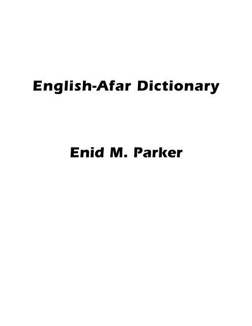 English-Afar Dictionary Enid M  Parker - Dunwoody Press