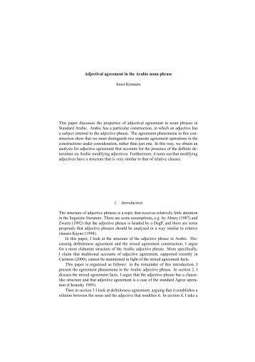 Agreement In Modern Greek Coordinate Noun Phrases
