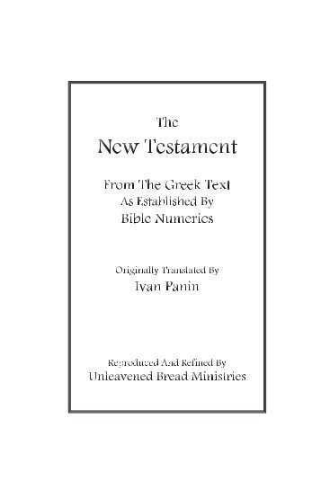 Numeric English New Testament - Unleavened Bread Publishing
