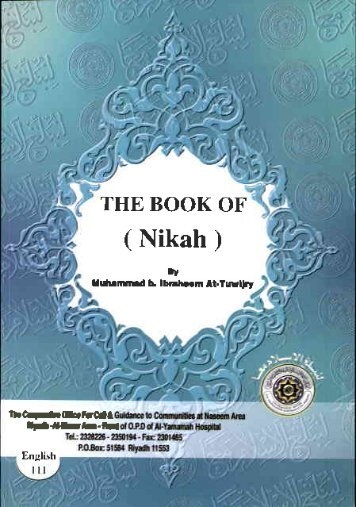 The Book of (Nikah) Marriage