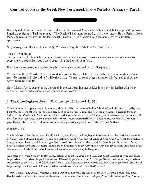 Contradictions In The Greek New Testament Prove Peshitta