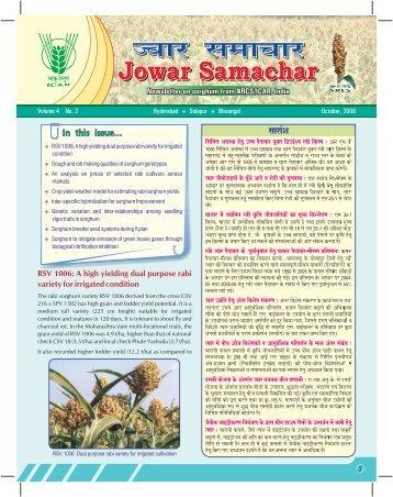 Jowar Samachar October.cdr - Directorate of Sorghum Research