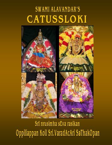 Swamy Alavandar's Catussloki - Ibiblio