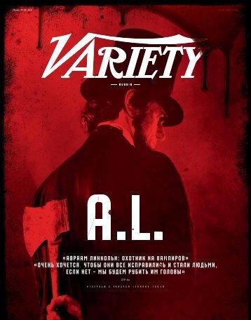 AL - Variety