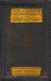 Emphatic Diaglott New Testament - The Herald