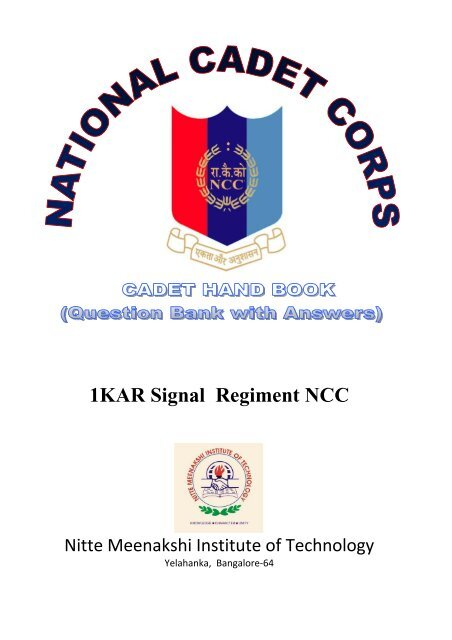 ncc certificate rvce exam material