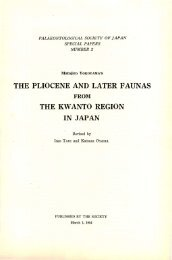 the pliocene and later faunas . the kw anto region in japan