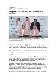 Tamer Group sets stage for new pharmaceutical complex