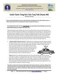 Ceeb Toom Txog Kev Tsiv Tuaj Teb Chaws NO - LawHelpMN.org