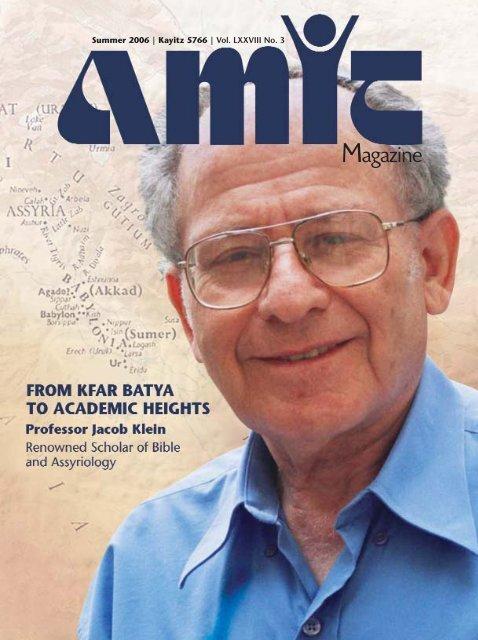 Amit Magazine Summer 2006.qxd