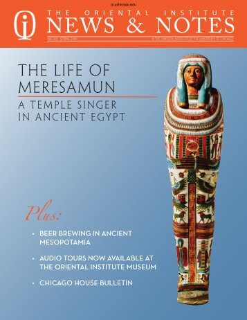 Beer Brewing in Ancient Mesopotamia - Oriental Institute - University ...