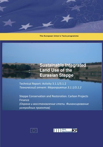 Sustainable Integrated Land Use of the Eurasian Steppe