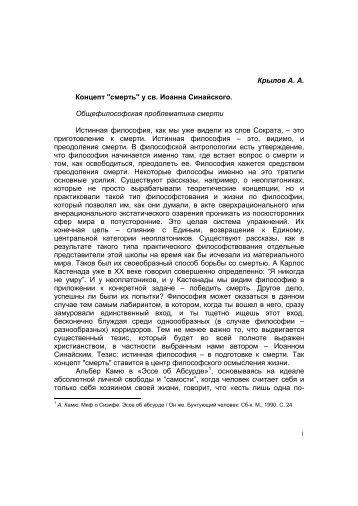 Документ Adobe Acrobat (.pdf)