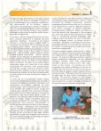 Newsletter Issue - Nmrc-jnu.org - Page 5