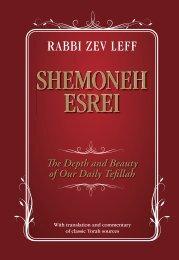 RABBI ZEV LEFF - Targum Press