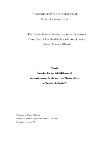 The Transmission of the Judaeo-Arabic Pentateuch Translation of ...