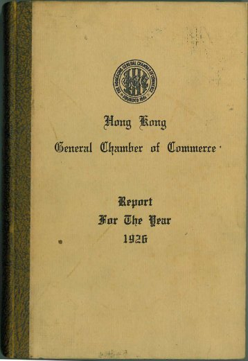 1926 - The Hong Kong General Chamber of Commerce