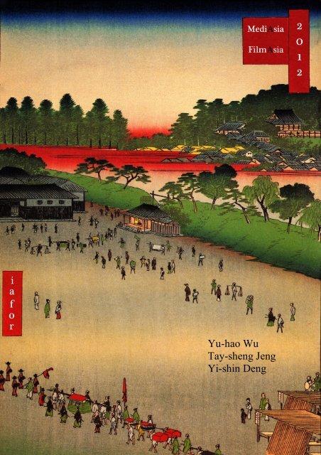 Yu-hao Wu Tay-sheng Jeng Yi-shin Deng - IAFOR