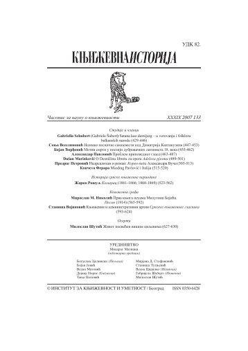 Nulti tabak-Sadrzaj.pmd - Институт за књижевност и уметност