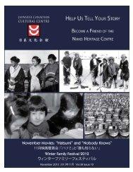 """November Movies: """"Hatsumi"""" and """"Nobody Knows"""" - Japanese ..."""