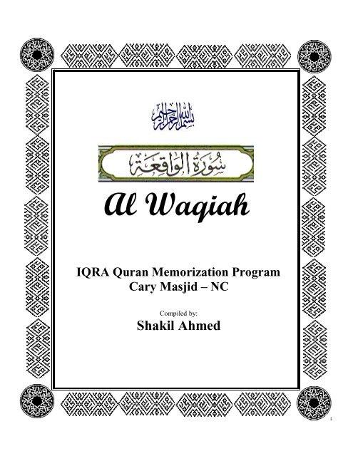 Surah Al-Waqiah - Cary Masjid