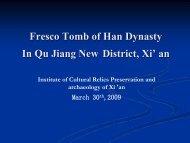 Fresco Tomb of Han Dynasty In Qu Jiang New In Qu Jiang New ...