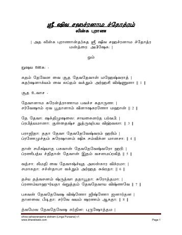 30 free Magazines from BHARATIWEB COM