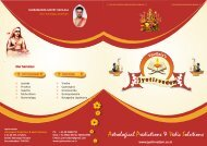 A P V S strological redictions & edic olutions - Jyotirvedam