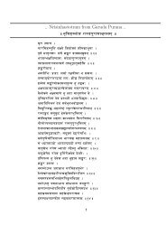Shloka Collection with Meanings - Sanskrit Documents
