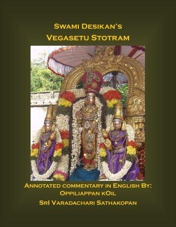 Vegasetu Stotram - Ibiblio
