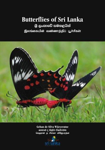 SLTPB GPB Butterflies of Sri Lanka (2010 03 - Jetwing ECO Holidays