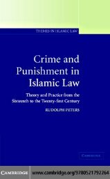 CRIME AND PUNISHMENT IN ISLAMIC LAW: Theory and Practice ...