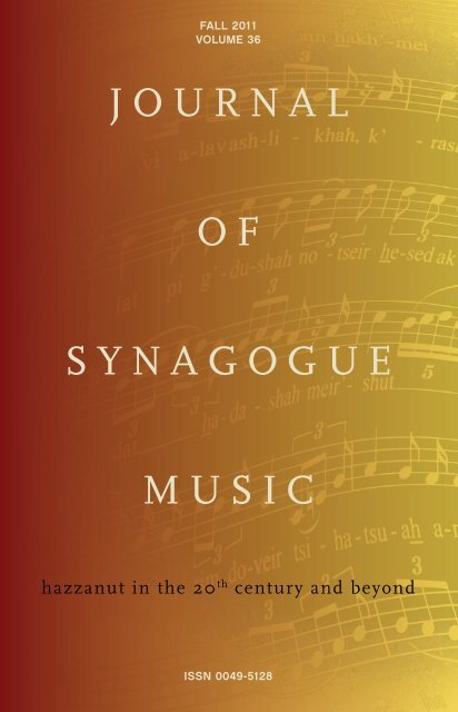 journal of synagogue music fall cantors assembly
