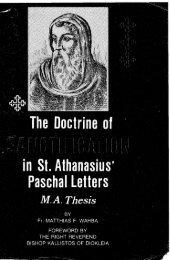 Doctrine Of Sanctification - Fr Matthias Wahba - Saint Mina Coptic ...