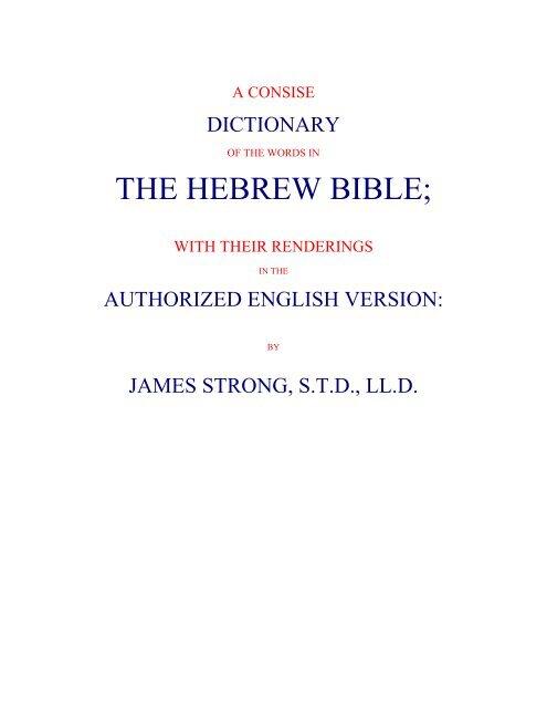 Strong's Hebrew Dictionary - The Herald