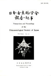 Palaeontological Society of Japan