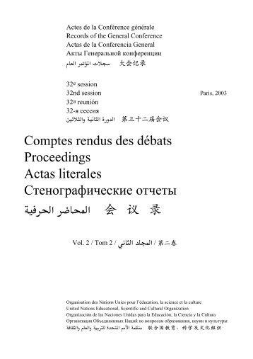 Proceedings - unesdoc - Unesco