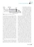 호스피스 완화의료 - KoreaMed Synapse - Page 3