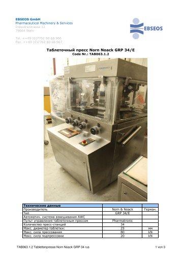 TAB063.1.2 Tablettenpresse Norn Noack GRP 34.rus - Ebseos GmbH