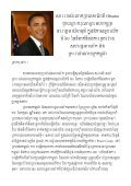 1990s - Embassy of the United States Phnom Penh, Cambodia - Page 4