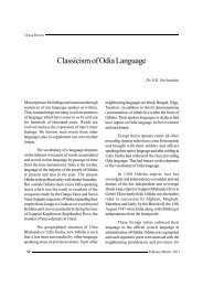 Classicism of Odia Language - Government of Orissa