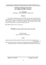 Estimation of Design Parameters for Cellular WCDMA Network ųƍƈ ...