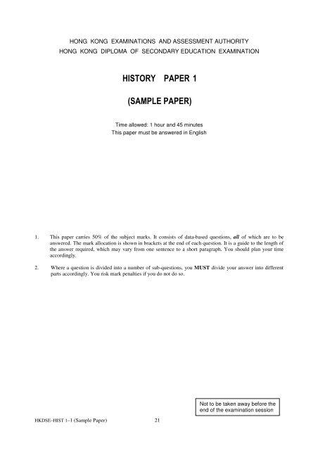 HISTORY PAPER 1 SAMPLE PAPER