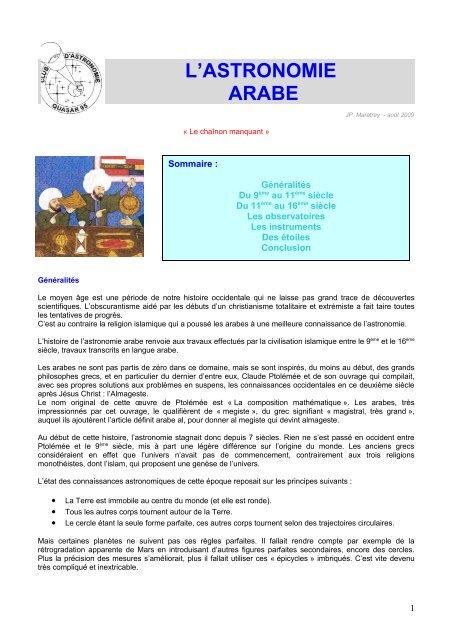 Lastronomie Arabe Astrosurf