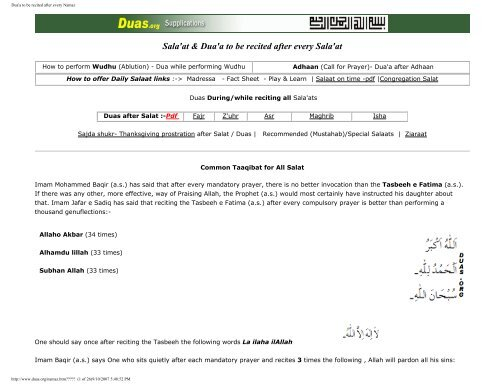 Dua'a to be recited after every Namaz