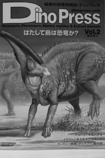 Page 1 tan a='Ťf/juz dinopress.com nf; 1 inosau rs, Pterosau arine ...