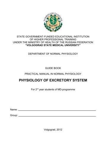 PHYSIOLOGY OF EXCRETORY SYSTEM