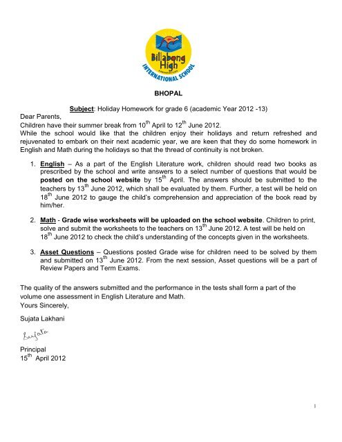 billabong school bhopal holiday homework