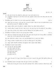 1.Hindi (201).pmd